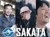 株式会社坂田鉄工所 | 本当に未経験からでOKなんです!モノづくりで ワクワク したい方大歓迎!!の画像・写真