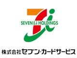 株式会社セブン・カードサービス | (株)セブン&アイ・ホールディングス<東証1部上場>のグループ企業の画像・写真