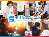 学校法人Adachi学園 | 【全国に18校の専門学校を展開する安達学園グループ】学生の将来を支える仕事です◎の画像・写真