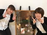 有限会社イヤシス |*関西・東海・北陸に20店舗を展開中*入社祝金最大5万円*手当充実*の画像・写真