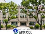 日本ガス株式会社 | 【南九州・鹿児島に密着した総合エネルギー企業】★マイナビ転職からの入社実績多数!の画像・写真