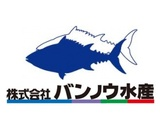 株式会社バンノウ水産 | 【東証一部上場 コロワイドグループ】◆年間休日114日でプライベートも充実!の画像・写真