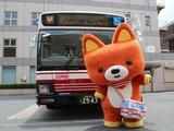 小田急バス株式会社 | 【小田急グループ/安定企業】※運転士養成制度あり ※中小型運転士積極採用中の画像・写真