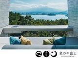 株式会社星野リゾート・マネジメント |『星のや富士』 ─ 富士山麓に佇むグランピングリゾートの画像・写真