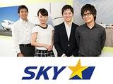 スカイマーク株式会社の画像・写真