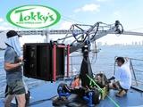 株式会社TOKKY'S | ★月9日休み!/U・Iターン歓迎/賞与年3回/住宅手当あり/転勤なしの画像・写真