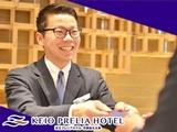 株式会社京王プレリアホテル京都   大手私鉄グループの「京王グループ」が新規展開!将来性は抜群です!の画像・写真