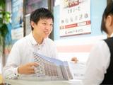 株式会社アーネストワン | 東証一部上場企業グループ ◆19時PC自動シャットダウンで残業1日平均1.5時間!の画像・写真