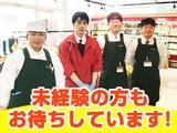 株式会社ブイワン  《福島県内に13店舗のスーパーを運営》お電話でのお問い合わせも歓迎!《024-954-5455》の画像・写真