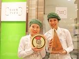 株式会社オーレ | -◇世界の珍しいチーズを取り揃える専門店♪ファンと店舗が増加!/女性活躍中◇-の画像・写真