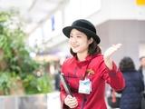 羽田旅客サービス株式会社 | 東証一部上場◆日本空港ビルデング株式会社のグループ企業◆年間休日121日の画像・写真