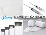 日本照射サービス株式会社 | 取引先は理化学器材メーカー・医療機器メーカーなど。安定した受注がありますの画像・写真