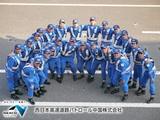 西日本高速道路パトロール中国株式会社 | (NEXCO西日本グループ)【 入社半年後に正社員登用! 】の画像・写真