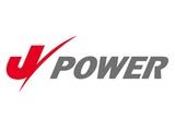 電源開発株式会社|【東証一部上場企業<J-POWER>】の画像・写真
