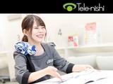 テレニシ株式会社 | SoftBankグループ ★業界大手の安心感★福利厚生&各種制度が充実★定着率90%の画像・写真