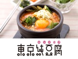 ビーンズワンカンパニー株式会社 | 東京純豆腐など国内53店舗・海外8店舗展開の画像・写真