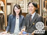 株式会社オンリー | 【東証一部上場】★20代・30代活躍中★の画像・写真