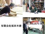有限会社坂田木建 | ニッチな特殊技術を身に付け、北海道の「食」に貢献!週休2日制でプライベートも充実の画像・写真