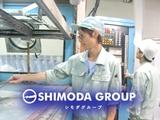 下田工業茨木株式会社|◆創業95年の合成樹脂製品メーカー/土日休み/長期休暇あり/年休120日!の画像・写真