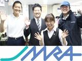 一般財団法人日本海洋レジャー安全・振興協会 | ◆海のレジャー振興や安全を守るために欠かせないお仕事!の画像・写真