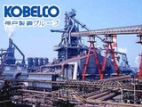 株式会社神鋼エンジニアリング&メンテナンス | 【 (株)神戸製鋼所(東証一部上場)グループ 】の画像・写真