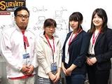 サーヴェイトコンサルティング株式会社 | 9月1日(日)マイナビ転職EXPOに出展しますベルサール渋谷ガーデンの画像・写真