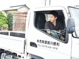 利根川鋲螺販売株式会社   【利根川グループ】地域に根差し、成長を続ける当社の経営に携わりませんか!の画像・写真