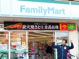 株式会社スズキリファイン|京都イチのホワイト企業を目指しています!の画像・写真