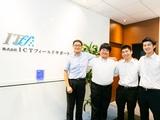 株式会社ICTフィールドサポート   【『富士通グループ』のビジネスパートナー企業/年間休日123日】の画像・写真