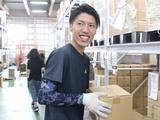 日本物流開発株式会社 | 土浦営業所3拠点の増員募集の画像・写真