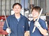 株式会社タイヤショップ市毛 | ◆転勤なし ◆原則定時退社 ◆昼食支給 ◆土日祝時短勤務の画像・写真