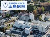 公益財団法人弘仁会 | 【玉島病院】地域のためにより良い医療を提供する病院◎ケアマネージャー積極募集!の画像・写真