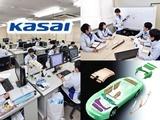 河西テクノ株式会社 | ≪東証一部上場・河西工業株式会社のグループ企業≫の画像・写真