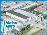 株式会社松本鐵工所 | 国内トップクラスの実績!製紙メーカーの主要6社と取引ありの画像・写真