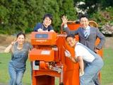 ネポン株式会社 |【東証二部上場】★設立70周年を迎える安定企業◎農業の未来を創造し続けます!の画像・写真