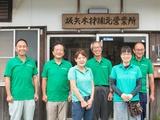 坂矢木材株式会社 | 【創業60年近く】*製材から家づくりまで行えるワンストップ企業*の画像・写真