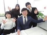 株式会社イープラネット| 名古屋| 正社員転勤なし土日祝休・地下鉄栄駅すぐの画像・写真