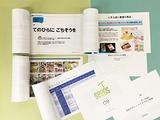 株式会社第一紙行 | 企画・デザインの提供を通じて社会に貢献の画像・写真