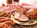 日本食品株式会社 | 〈 九州食肉メーカー☆ハム・ウィンナーなど食のインフラを支えるやりがいがここに 〉の画像・写真