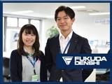 フクダライフテック北海道株式会社 | <完全週休2日/土日祝休>フクダ電子株式会社(JASDAQ上場) のグループの画像・写真