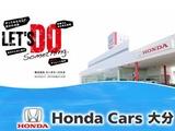 株式会社ホンダカーズ大分 | ◆◆ 大分県内にある『 ホンダ車 』の正規ディーラー ◆◆の画像・写真