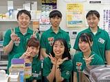 セカンドシップ株式会社|□■ 東京・大阪で積極採用中 ■□ 《残業月平均20時間程度》の画像・写真