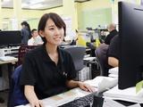 丸尾興商株式会社 | 69年の歴史を誇る専門商社/プラチナくるみんの認定を受ける働きやすい会社の画像・写真