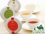 株式会社ルピシアの画像・写真