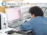 株式会社マルシチ | 《 昭和9年創業 》大手企業の製造工程を支える!産業機械メーカーで活躍の画像・写真