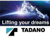 株式会社タダノ | 【東証一部上場】年商1800億円/世界トップクラスのシェアを誇る大手クレーンメーカー!の画像・写真