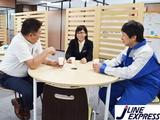 株式会社ジェーラインエクスプレス | 全国的な知名度がある総合物流会社★10月OPENの新拠点で勤務★の画像・写真
