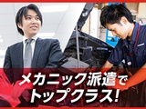 株式会社レソリューション |【RESOLUTION Co., Ltd.】の画像・写真