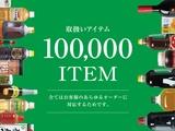 株式会社西原商会 | 【 2019年9月7日(土) マイナビ転職EXPO名古屋に出展します!】の画像・写真