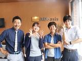 株式会社ADベイシス|岐阜県内を中心に、地元企業・行政との取引多数 #賞与年3回#地域に根差して働けるの画像・写真